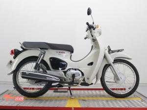 ホンダ/スーパーカブ110 タイカブ現行モデル ロングタンデムシート