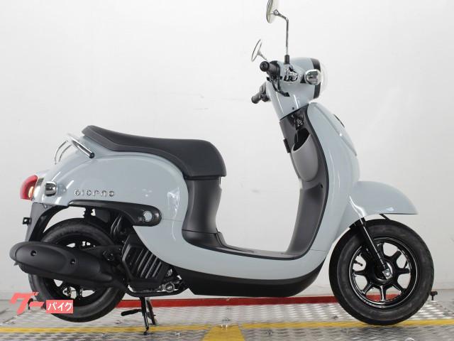 ホンダ ジョルノ 新車保証付 現行最新モデルの画像(兵庫県
