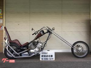 ヤマハ/ドラッグスター1100 ロングチョッパー 公認