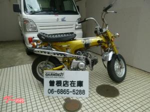 ホンダ/DAX50改75cc