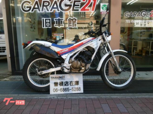ホンダ/TLR250R