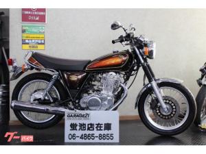 ヤマハ/SR400 FIモデル サンバーストカラー