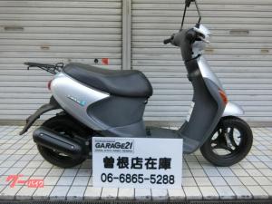 スズキ/レッツ4 インジェクションモデル