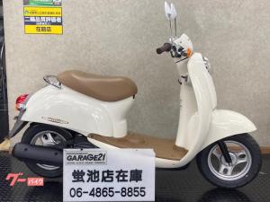 ホンダ/クレアスクーピー インジェクションモデル ワンオーナー車