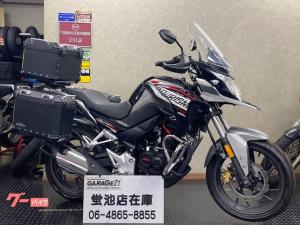 ホンダ/CB190X ABS LEDライト パニアケース