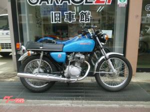 ホンダ/CB125JX