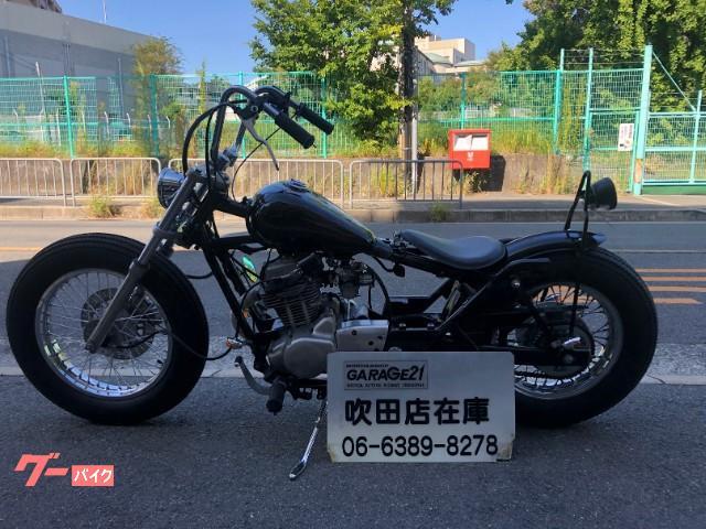 カワサキ エリミネーター125 ボバースタイルの画像(大阪府