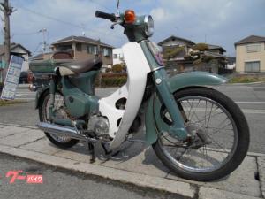 ホンダ/スーパーカブC50 昭和49年製造 行灯カブ