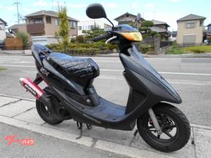 ホンダ/ライブDio ZX  ベリアルチャンバーサイドスタンドSK50MS-3型式