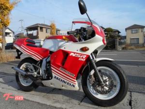 ホンダ/NSR80 初期型 12馬力 ノーマル ホンダ純正カウル 1987年式