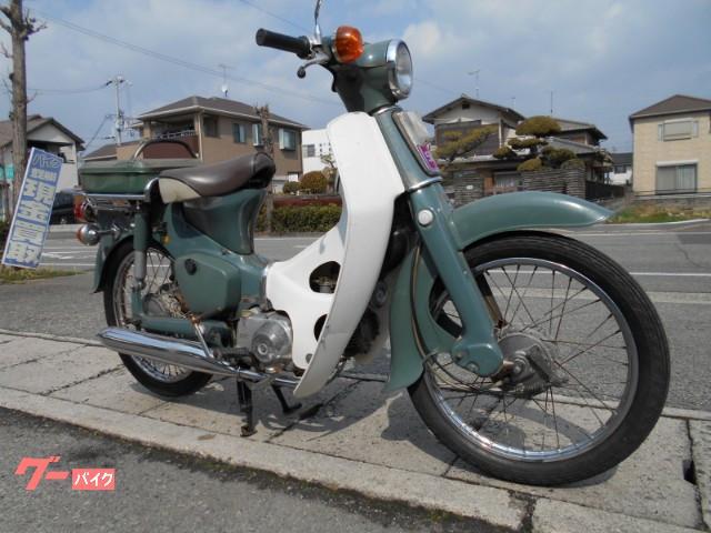 ホンダ スーパーカブC50 昭和49年製造 行灯カブの画像(兵庫県