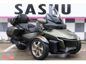 BRP/can-am SPYDER RT Sea-to-Sky LIMITED