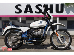 BMW/R80GSベーシック