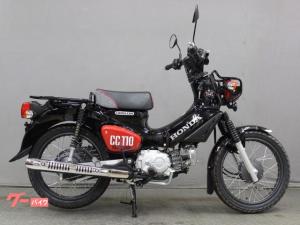 ホンダ/クロスカブ110 クマモン 国内モデル 新車