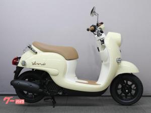 ヤマハ/ビーノ 21年モデル 日本製 新車