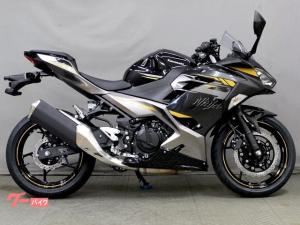 カワサキ/Ninja 400 ABS 22年モデル 新車