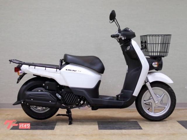 ホンダ ベンリィ プロ 最新モデル 新車の画像(兵庫県