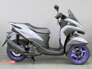 ヤマハ/トリシティ155 ABS 20年モデル 国内仕様