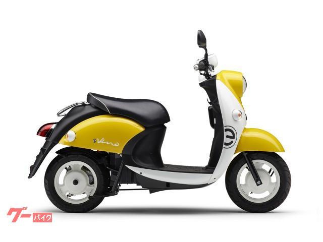 ヤマハ E-ビーノ 21年モデル 電気バイク 新車の画像(大阪府