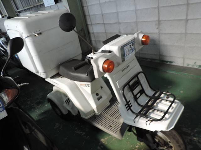 ホンダ ジャイロXの画像(兵庫県