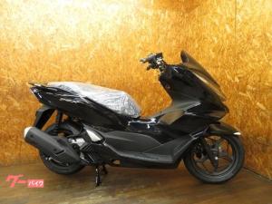 ホンダ/PCX125 2021年 現行モデル 新車