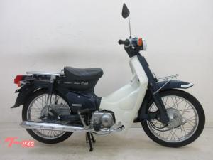 ホンダ/スーパーカブ90カスタム セル付 CM2型
