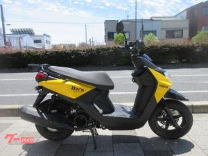 ヤマハ/BW'S125 国内最終モデル 2021年登録