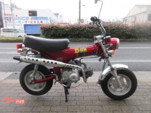 ホンダ/DAX50 AB26型 最終モデル ノーマル仕様