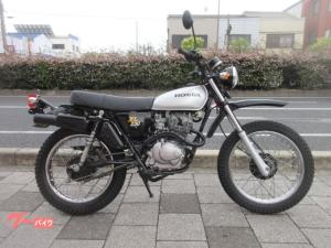 ホンダ/XL230 ノーマル仕様