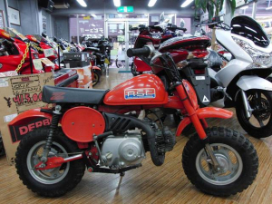 ホンダ/Z50R RSC