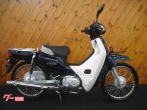 ホンダ/スーパーカブ50 AA04 インジェクションモデル