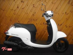 ホンダ/ジョルノ 4サイクル・インジェクションモデル