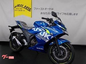 スズキ/GIXXER SF 250