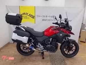 スズキ/V-ストローム250 カスタム