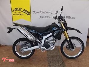 ヤマハWR250R ハイシートの画像(大阪府)