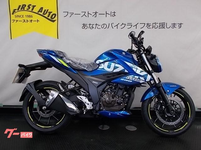 スズキ GIXXER 250 2021年モデルの画像(大阪府