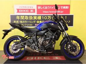 ヤマハ/MT-07 ABS ワンオーナー