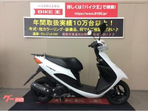 スズキ/アドレスV50 サイドスタンド