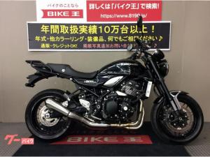 カワサキ/Z900RS エンジンスライダー ワンオーナー