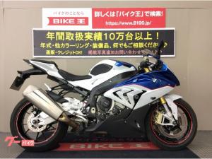 BMW/S1000RR エンジンスライダー