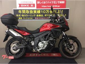 スズキ/V-ストローム650XT エンジンスライダー ナビ