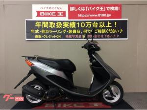 スズキ/アドレスV50 ノーマル