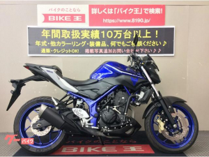 ヤマハ/MT-25 スクリーン