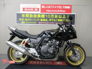 ホンダ/CB400Super ボルドール VTEC Revo エンジンガード