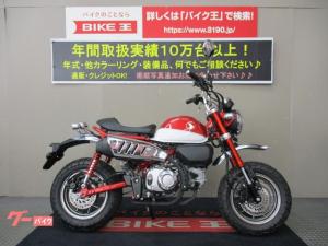 ホンダ/モンキー125 ABS シートカスタム