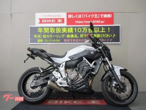 ヤマハ/MT-07 ワンオーナー ABS