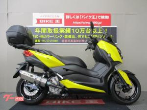 ヤマハ/X-MAX250 ワンオーナー 社外マフラー