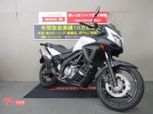 スズキ/V-ストローム650 ABS ノーマル