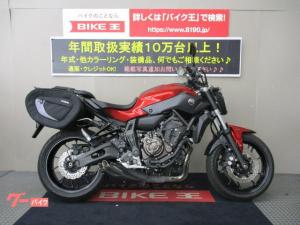 ヤマハ/MT-07 ABS 社外マフラー