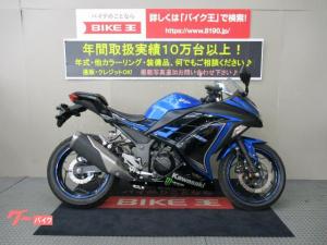 カワサキ/Ninja 250 ワンオーナー USB